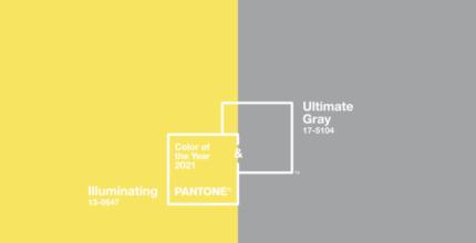 Pantone desvela el color del año